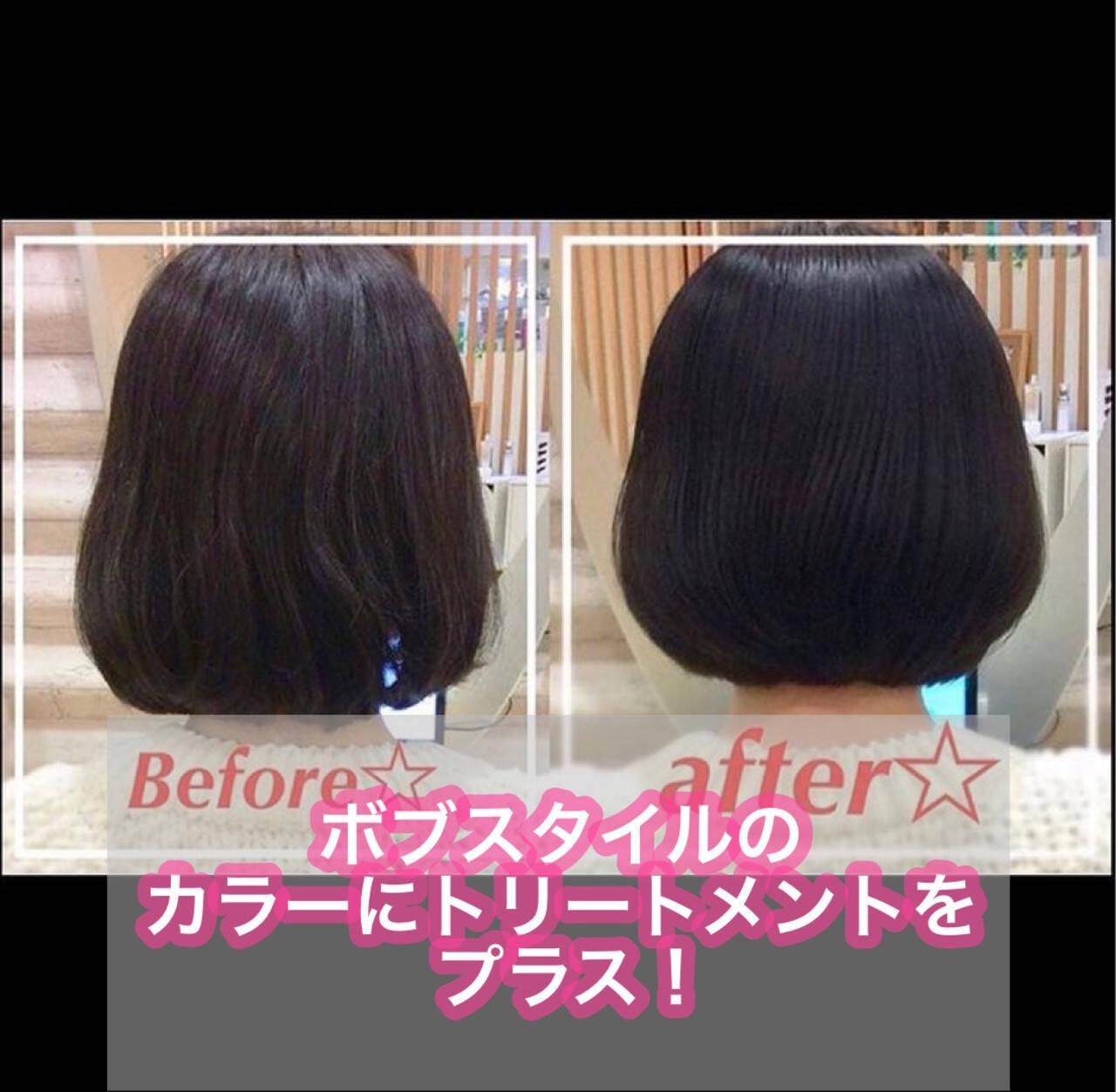 ショートボブ 髪質改善カラー 髪質改善 ボブヘアスタイルや髪型の写真・画像