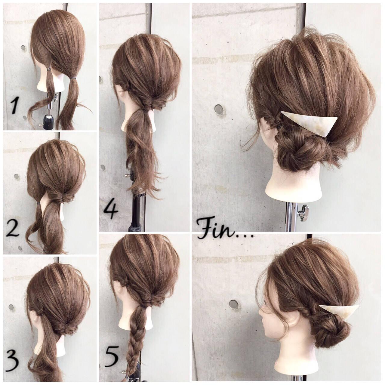 セミロング 大人女子 ショート シニヨンヘアスタイルや髪型の写真・画像