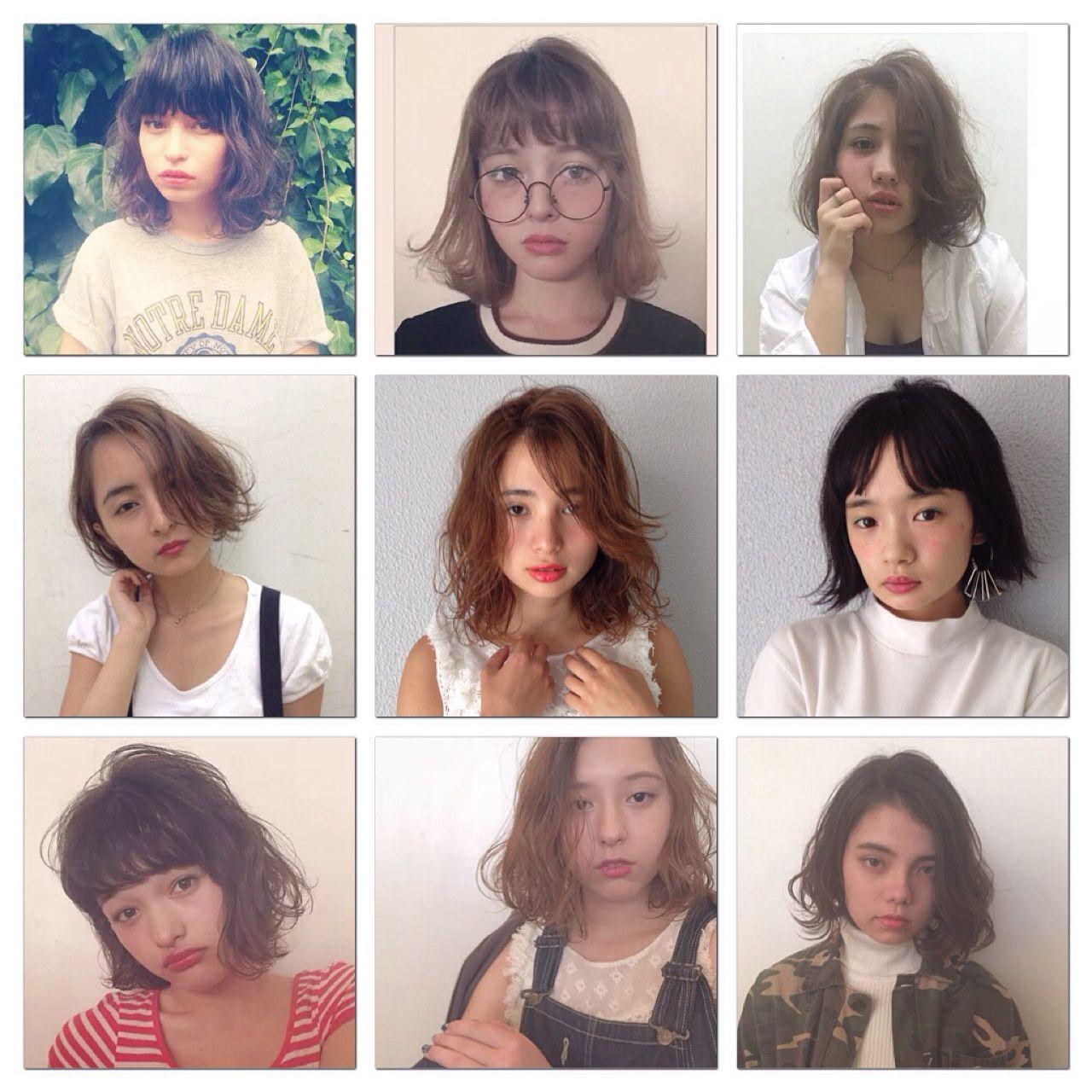 愛され パンク ボブ ストリートヘアスタイルや髪型の写真・画像