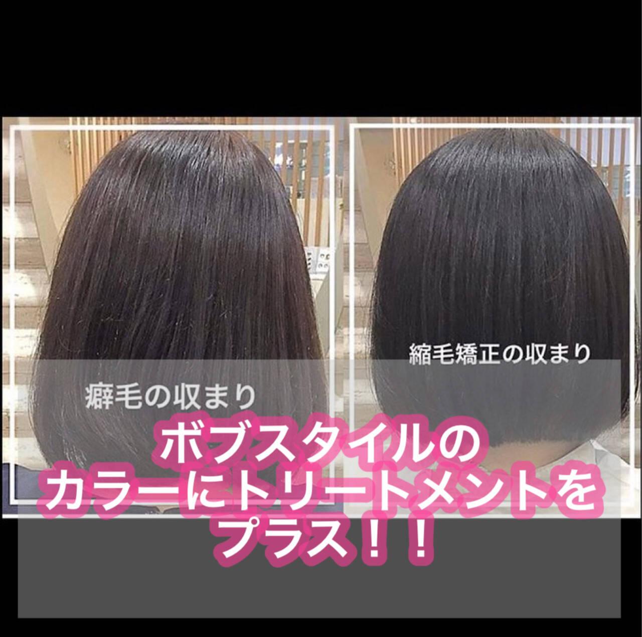 髪質改善 髪質改善カラー ナチュラル ショートヘアヘアスタイルや髪型の写真・画像