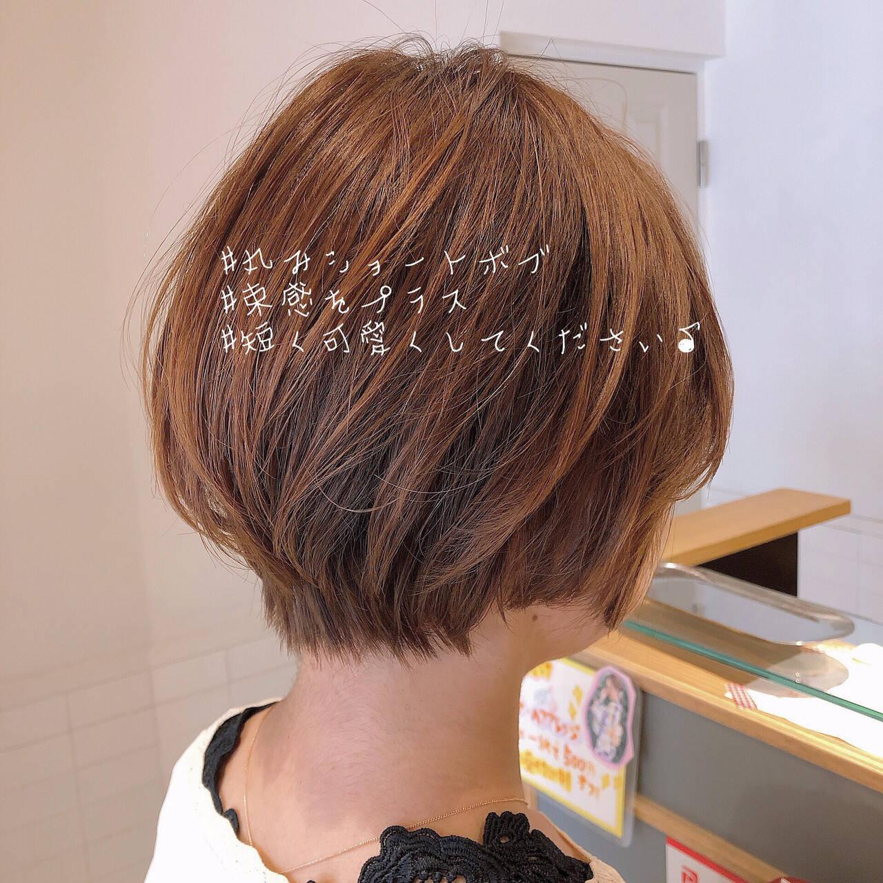 ナチュラル 大人可愛い ハイライト アンニュイほつれヘアヘアスタイルや髪型の写真・画像