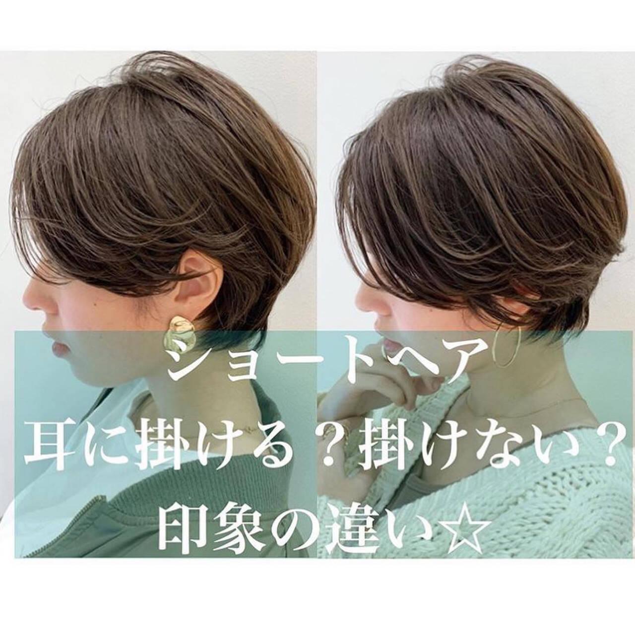 ベージュカラー ショート ショートボブ ナチュラルヘアスタイルや髪型の写真・画像