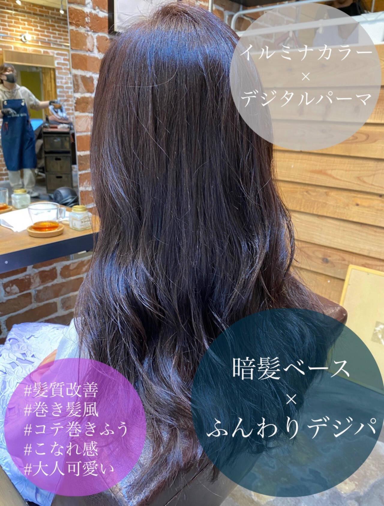 ハイライト イルミナカラー ロングヘア グレージュヘアスタイルや髪型の写真・画像