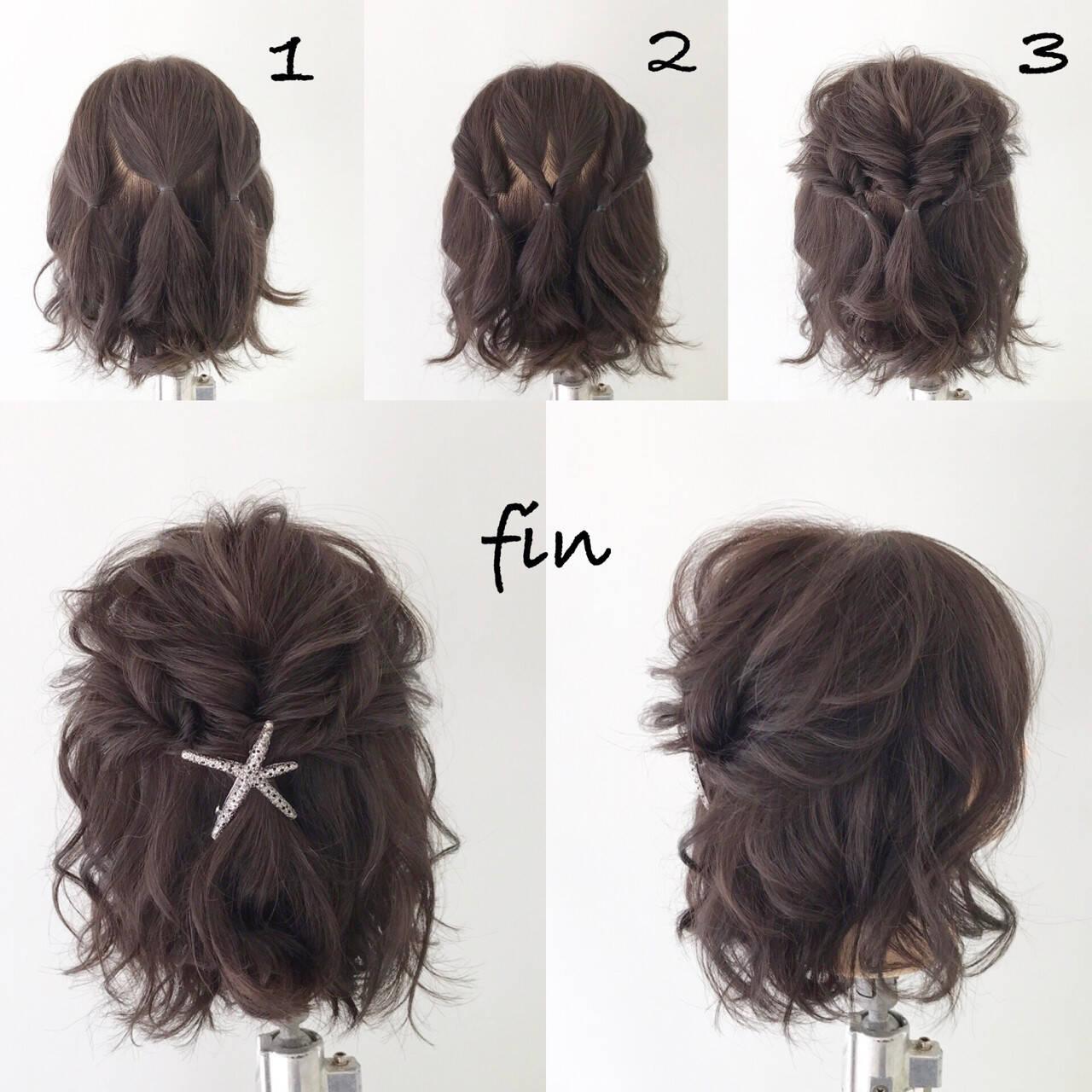 色気 簡単ヘアアレンジ ナチュラル くるりんぱヘアスタイルや髪型の写真・画像