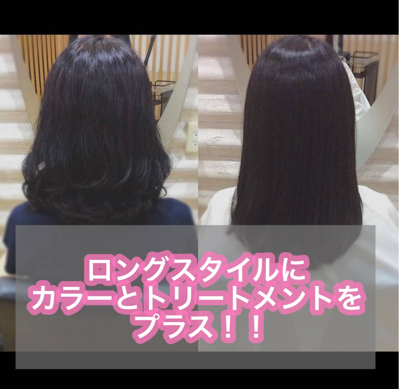 大人ロング うる艶カラー ロング ナチュラルヘアスタイルや髪型の写真・画像