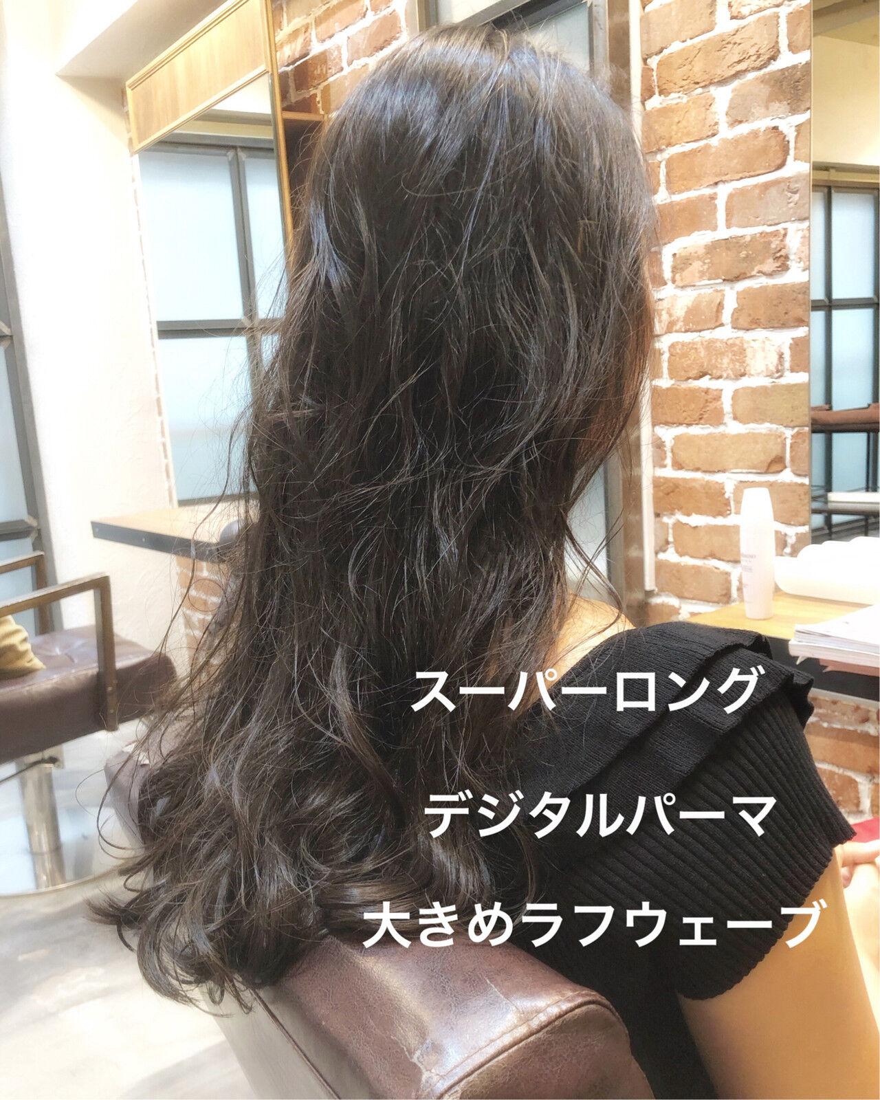 ナチュラル アンニュイほつれヘア パーマ ゆるふわヘアスタイルや髪型の写真・画像