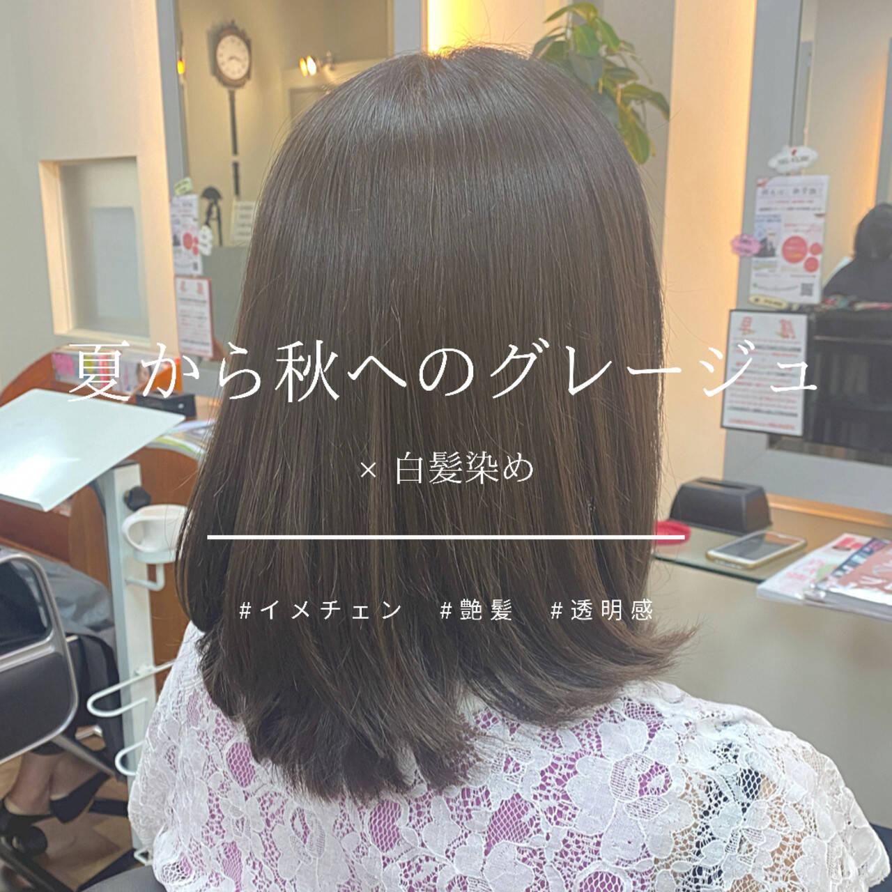 ナチュラル 秋 イメチェン 艶髪ヘアスタイルや髪型の写真・画像