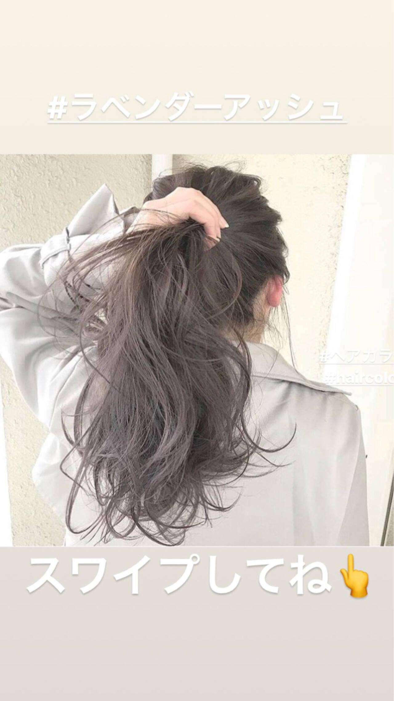 透明感 ストリート ロング オフィスヘアスタイルや髪型の写真・画像