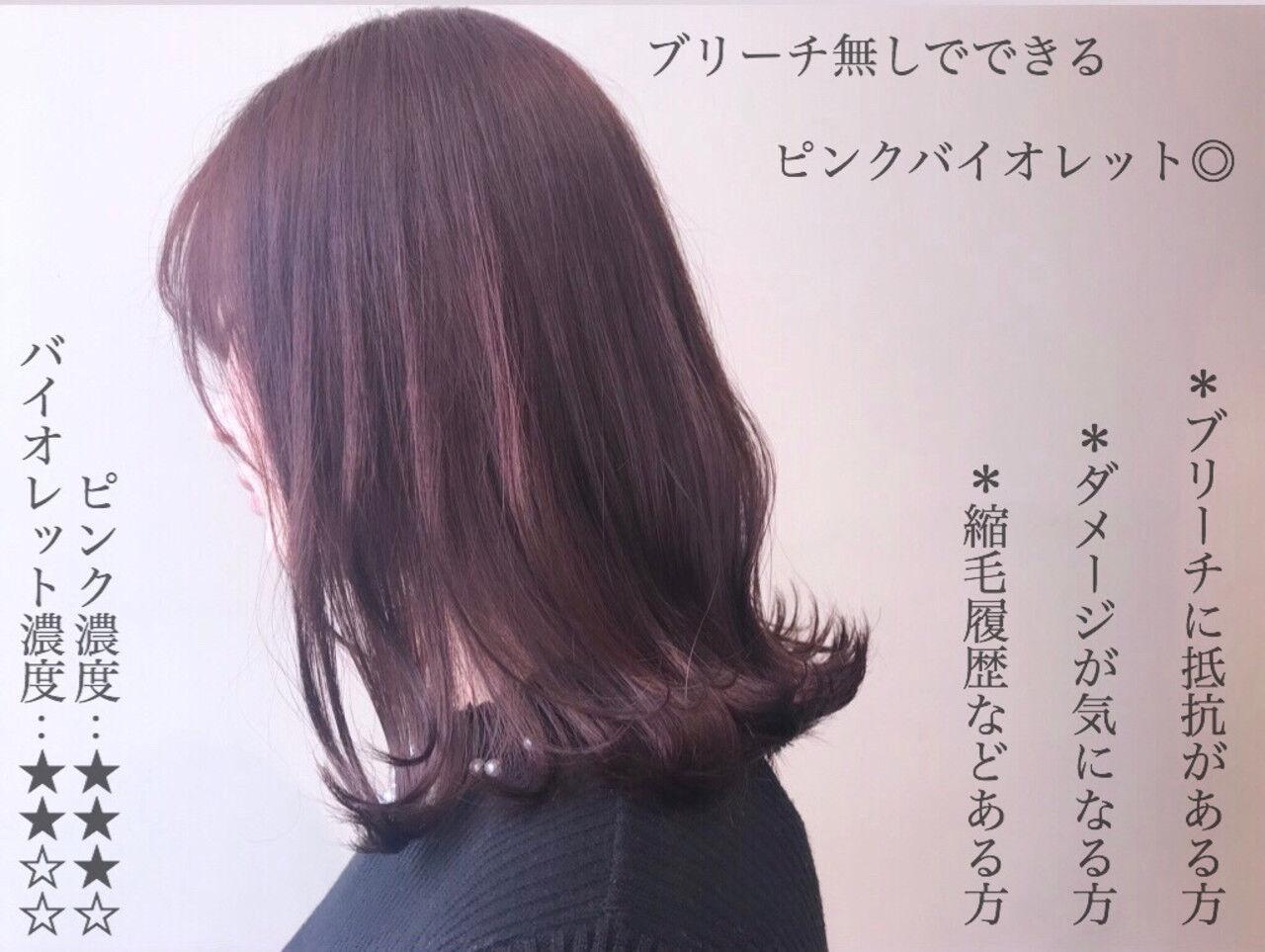 ピンクアッシュ ピンクバイオレット ナチュラル ピンクラベンダーヘアスタイルや髪型の写真・画像