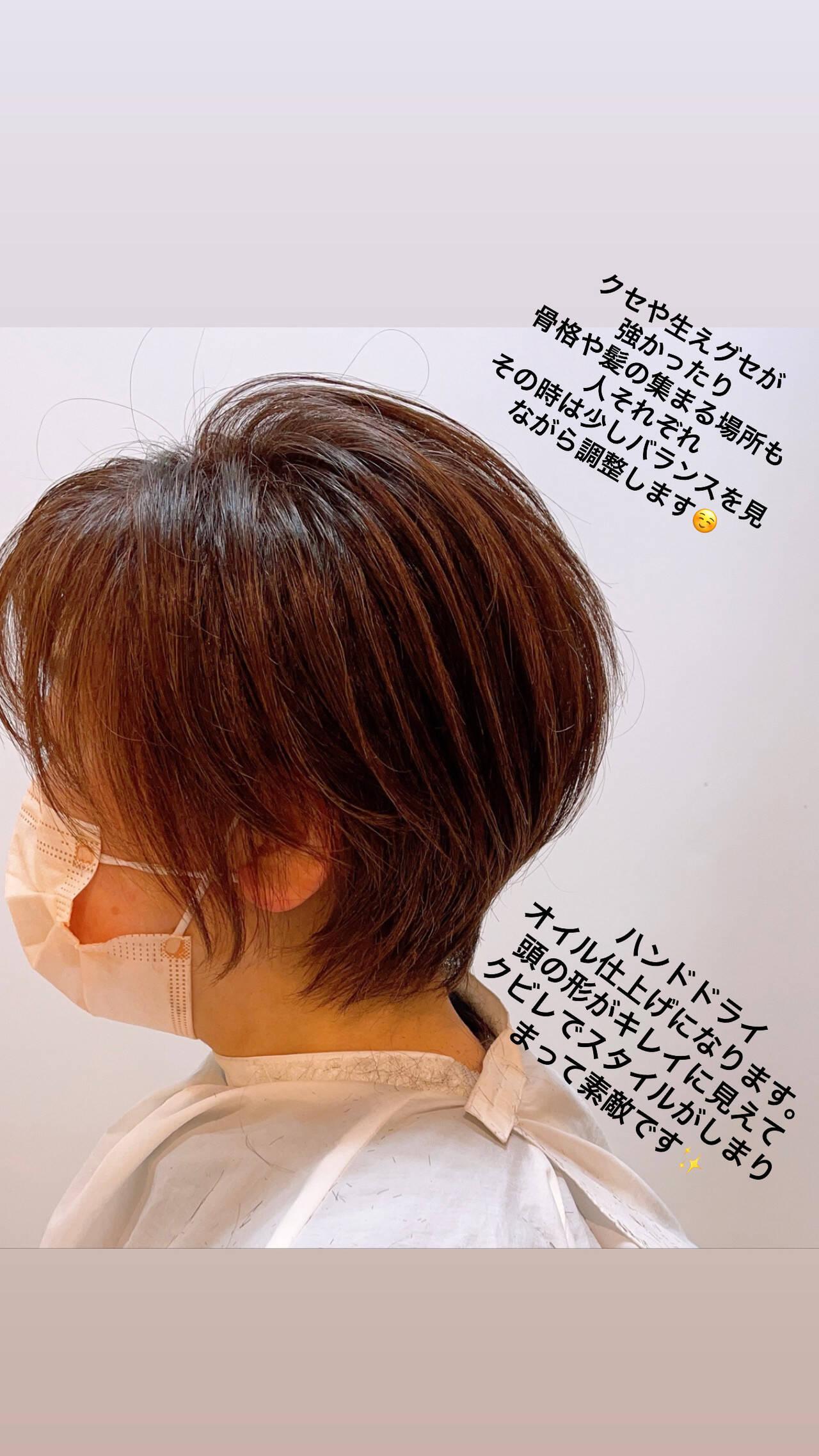 ウルフカット ショートヘア ナチュラル ベリーショートヘアスタイルや髪型の写真・画像