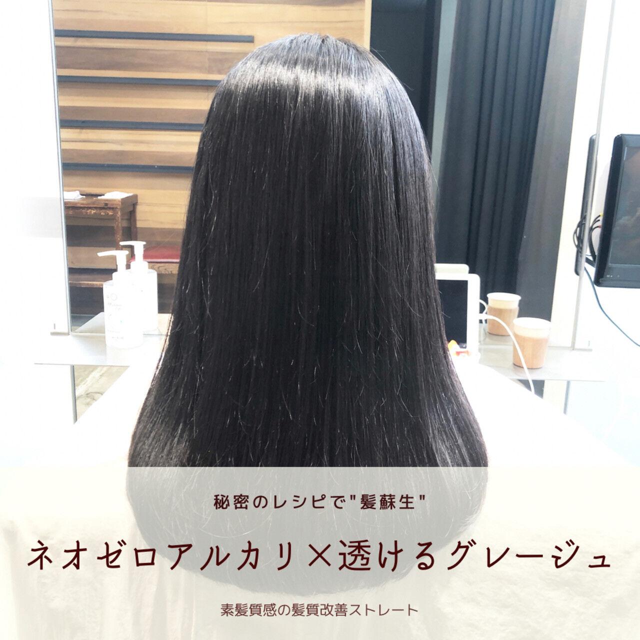 髪質改善 前髪 縮毛矯正 セミロングヘアスタイルや髪型の写真・画像