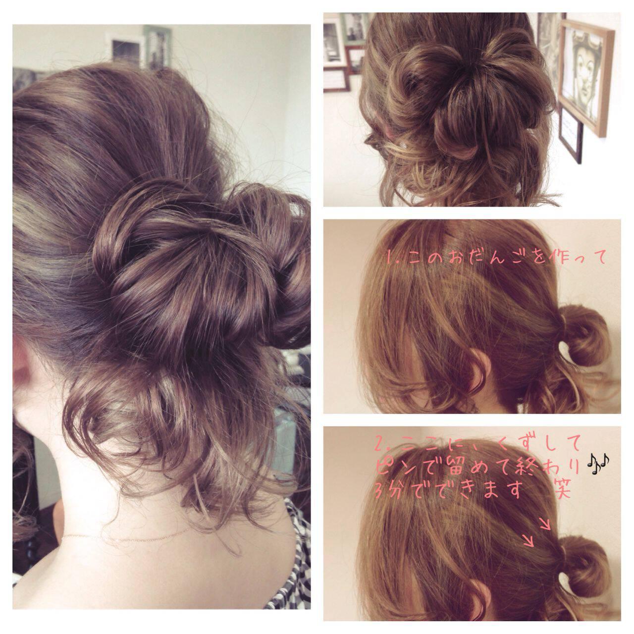 大人かわいい ナチュラル 結婚式 簡単ヘアアレンジヘアスタイルや髪型の写真・画像