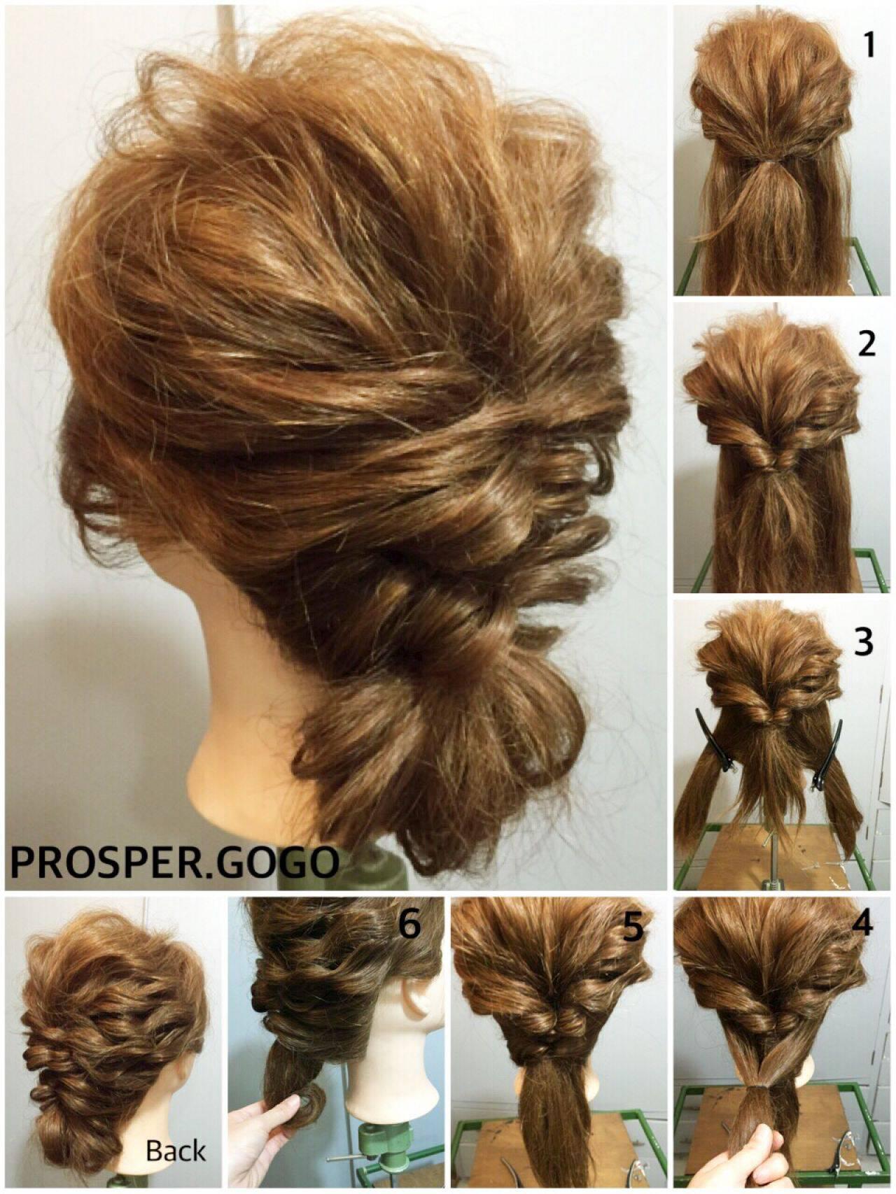 ゆるふわ ヘアアレンジ ナチュラル セルフヘアアレンジヘアスタイルや髪型の写真・画像