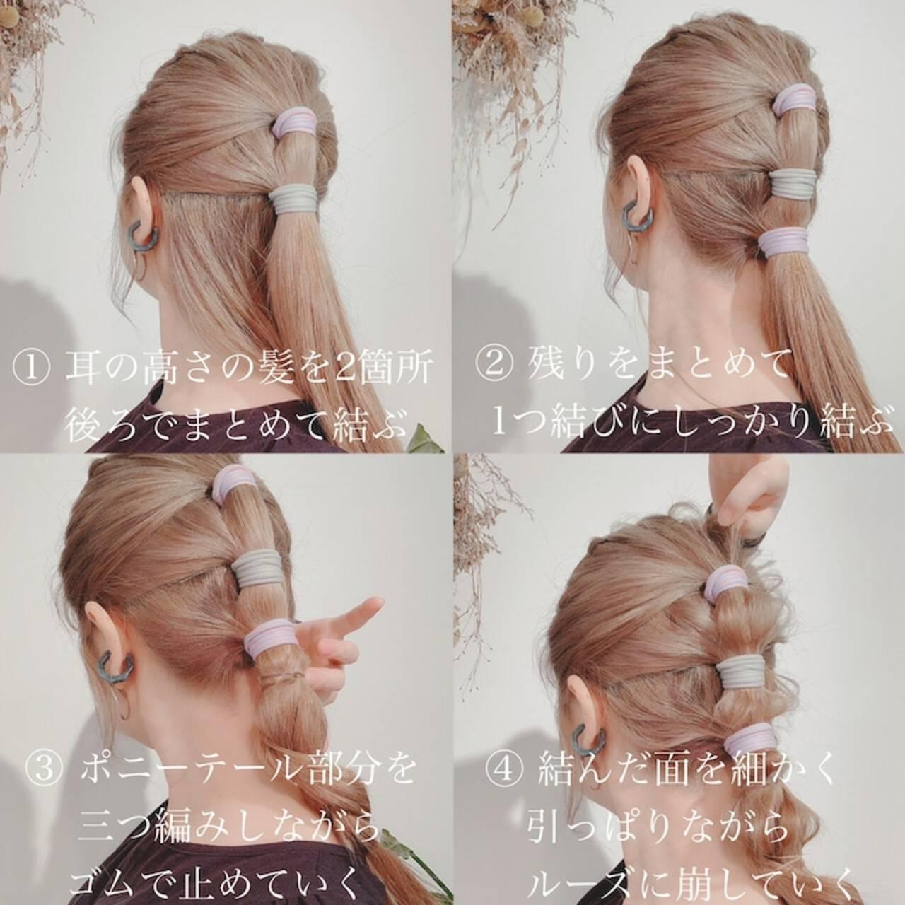 ロング ナチュラル ヘアアレンジ モテ髪ヘアスタイルや髪型の写真・画像