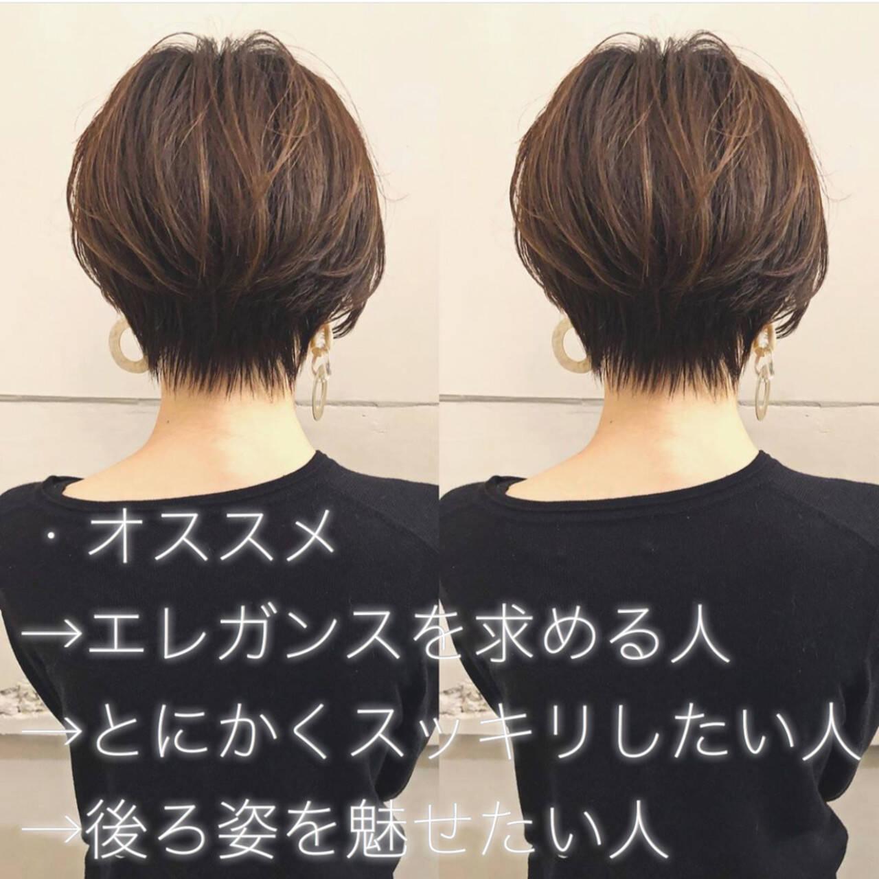 ショートボブ ミニボブ ショート ショートヘアヘアスタイルや髪型の写真・画像