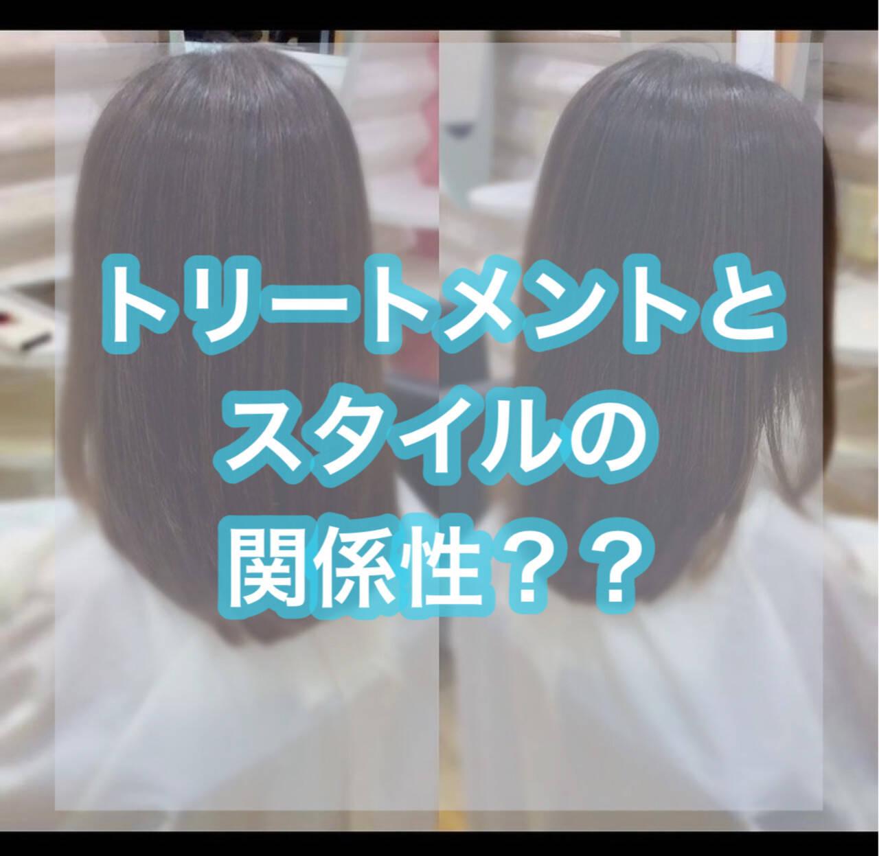大人ロング うる艶カラー ミディアム 髪質改善カラーヘアスタイルや髪型の写真・画像