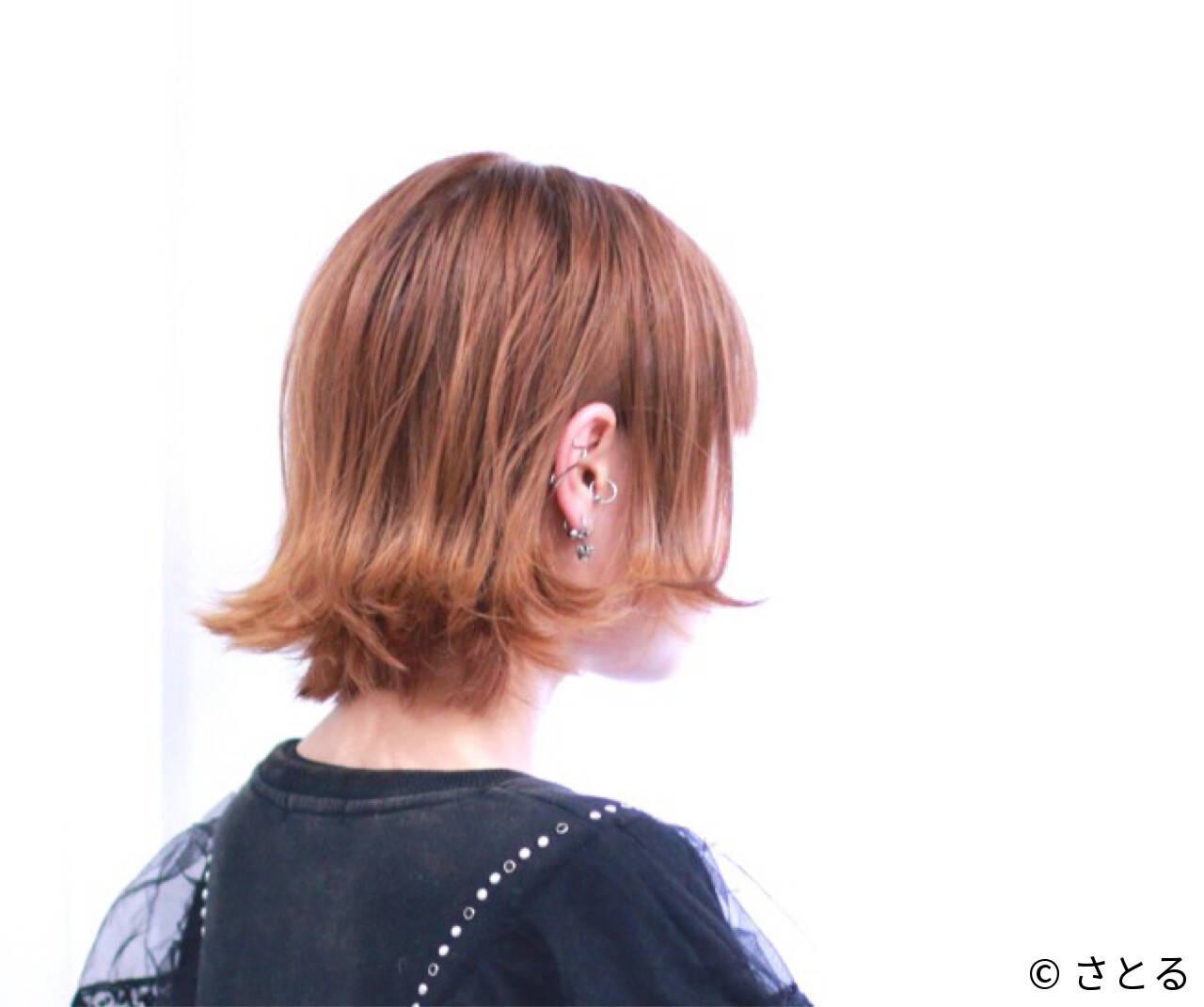 ナチュラル アッシュベージュ ブリーチなし 外ハネヘアスタイルや髪型の写真・画像
