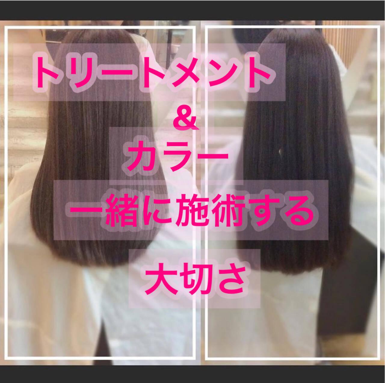 髪質改善カラー ナチュラル セミロング 髪質改善トリートメントヘアスタイルや髪型の写真・画像