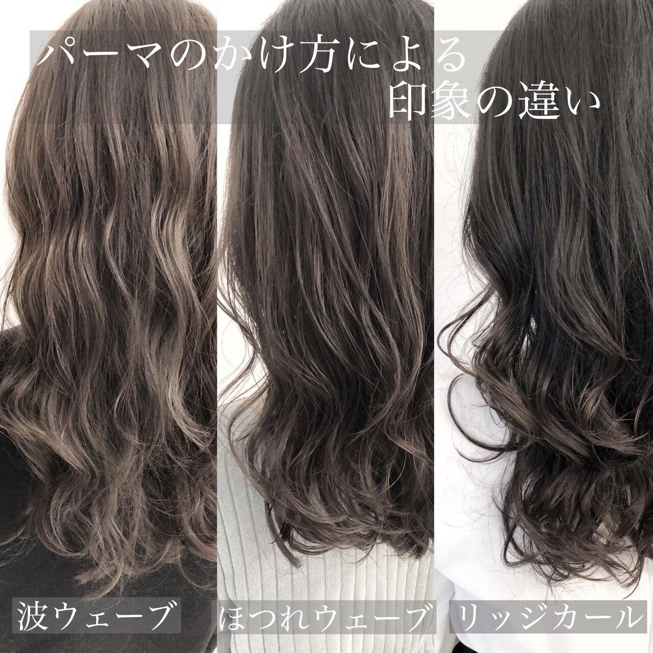 ヘアスタイル トレンド ロング ナチュラルヘアスタイルや髪型の写真・画像