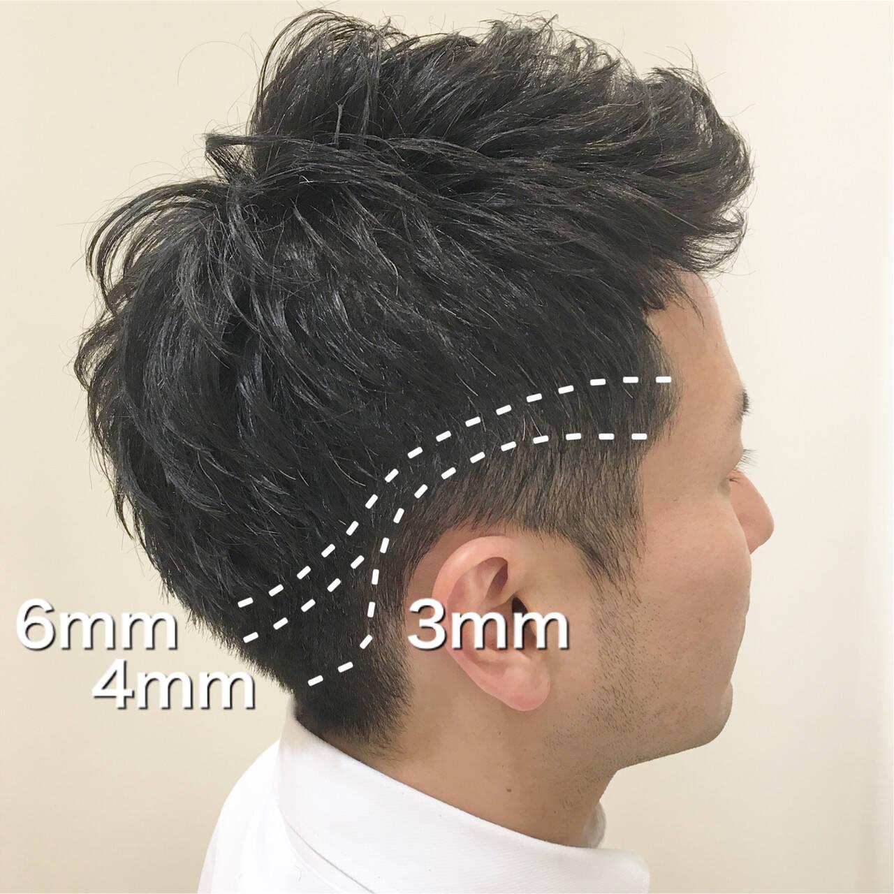 ナチュラル メンズ アップバング 刈り上げヘアスタイルや髪型の写真・画像