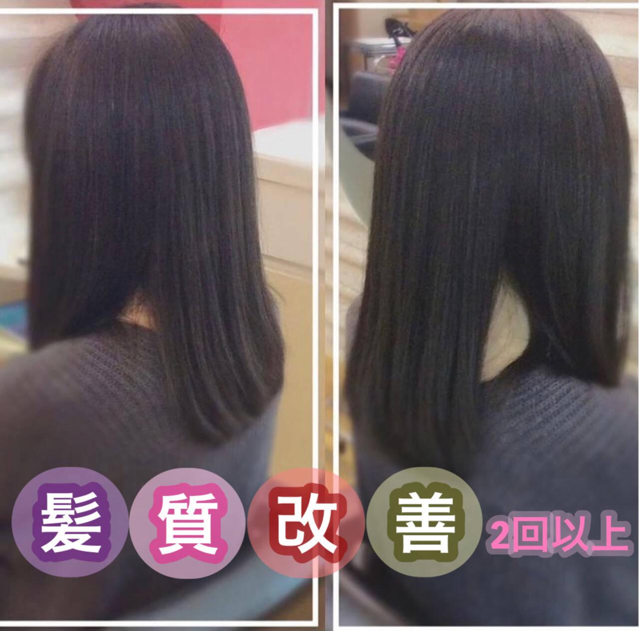 髪質改善トリートメント ナチュラル ミディアム うる艶カラーヘアスタイルや髪型の写真・画像
