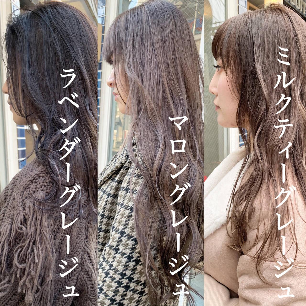 ブリーチなし ミルクティーベージュ ナチュラル ミルクティーグレージュヘアスタイルや髪型の写真・画像