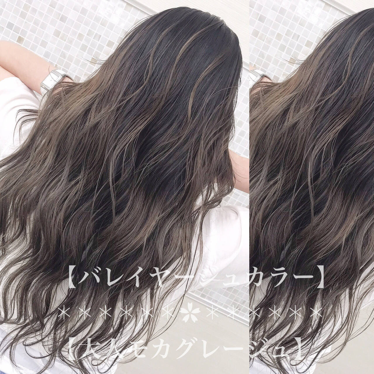 ナチュラル 外国人風カラー 透明感カラー イルミナカラーヘアスタイルや髪型の写真・画像