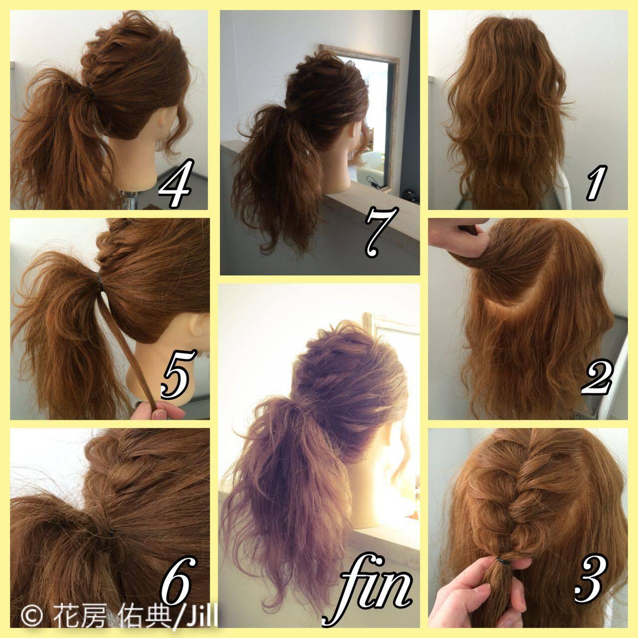 編み込み ポニーテール ショート ヘアアレンジヘアスタイルや髪型の写真・画像