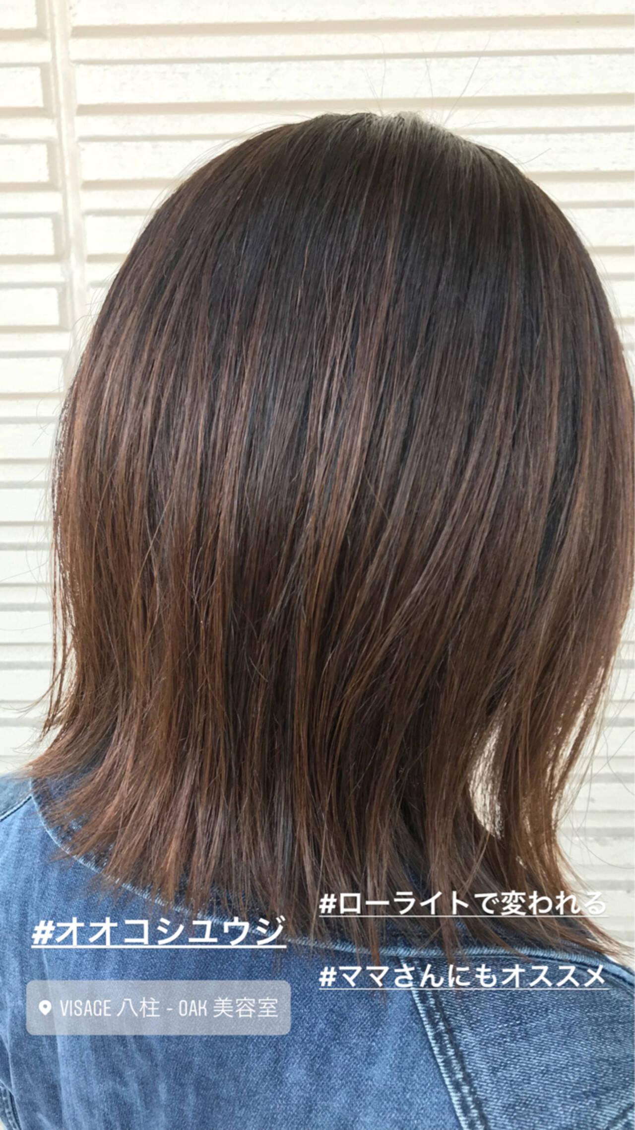 外ハネ グラデーションカラー モード ウェットヘアヘアスタイルや髪型の写真・画像