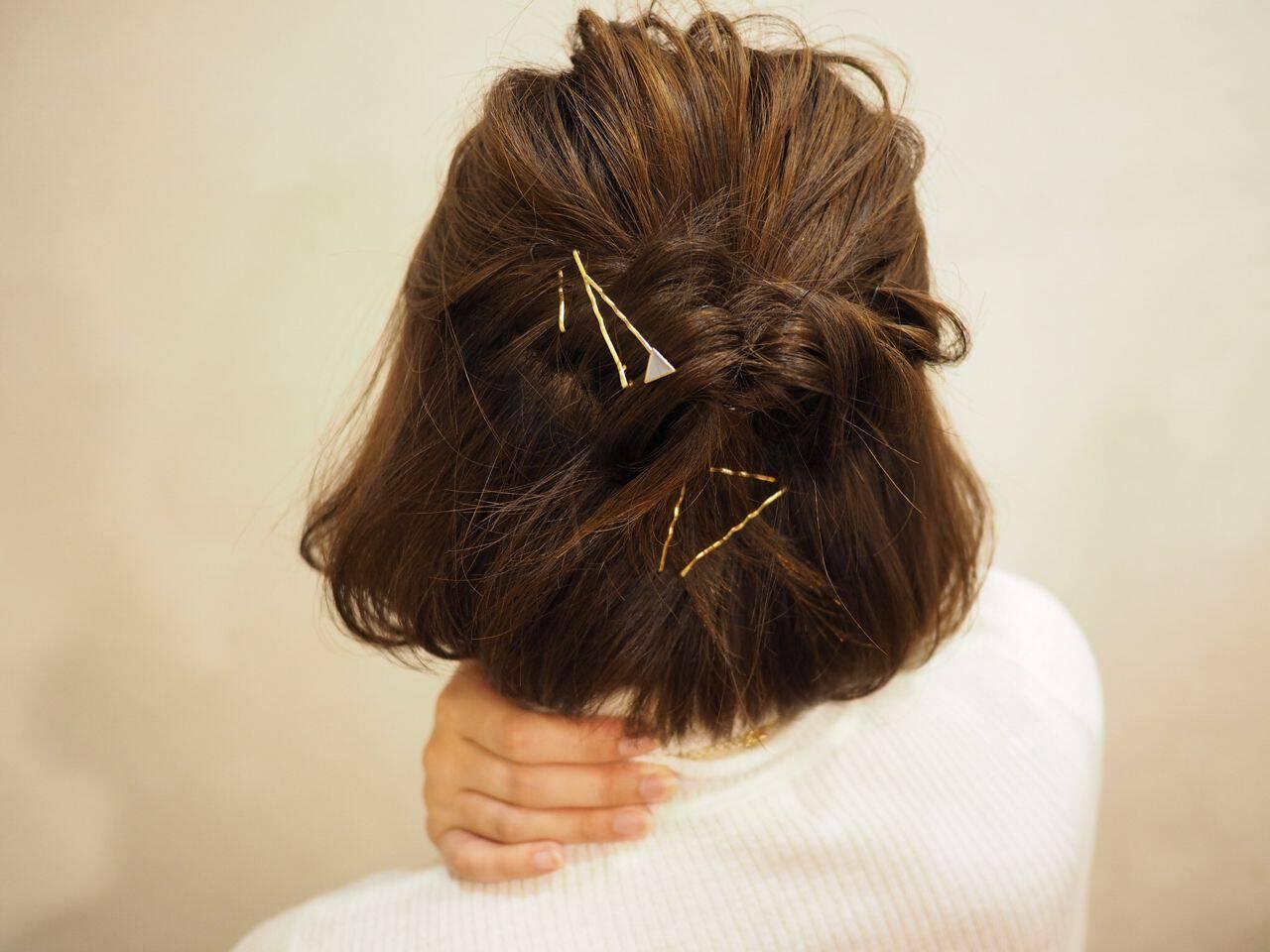 かわいい ボブ ハーフアップ かっこいいヘアスタイルや髪型の写真・画像