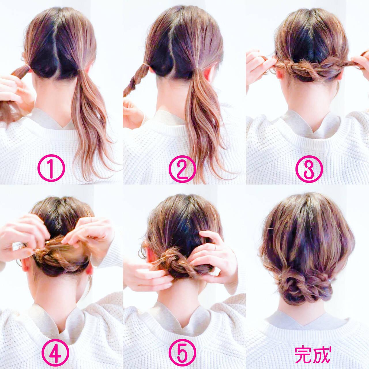 デート エレガント ヘアアレンジ セミロングヘアスタイルや髪型の写真・画像