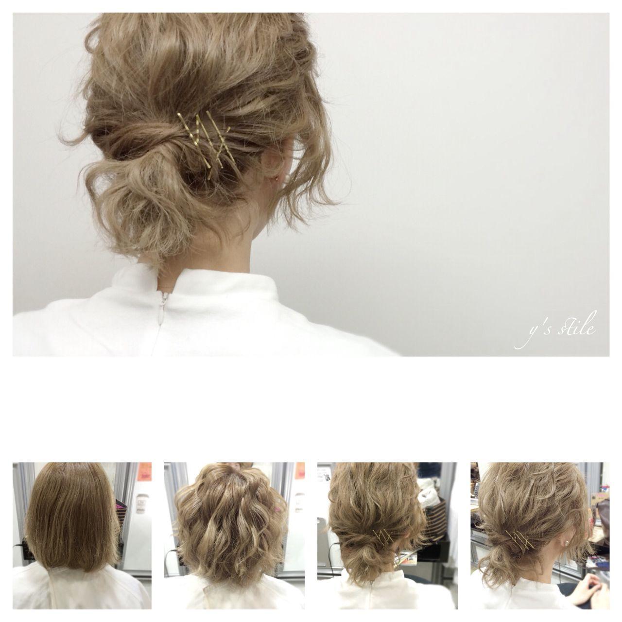 ボブ ストリート ヘアアレンジ 春ヘアスタイルや髪型の写真・画像