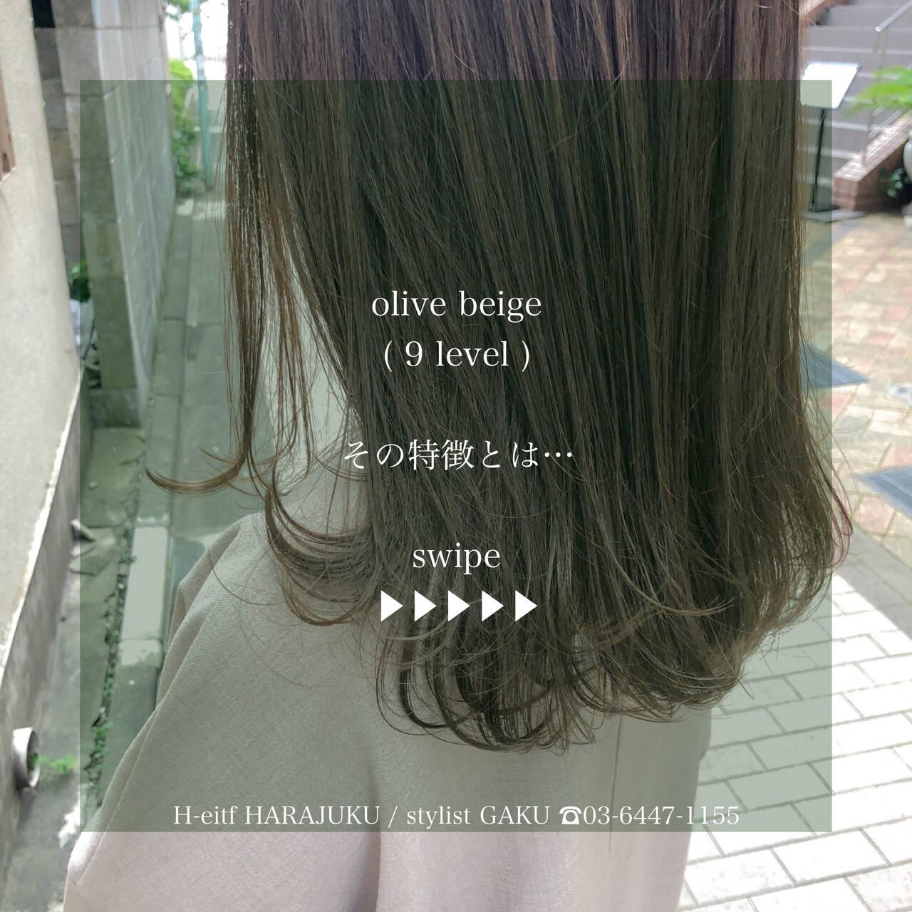 カーキ カーキアッシュ 内巻き 透け感ヘアヘアスタイルや髪型の写真・画像