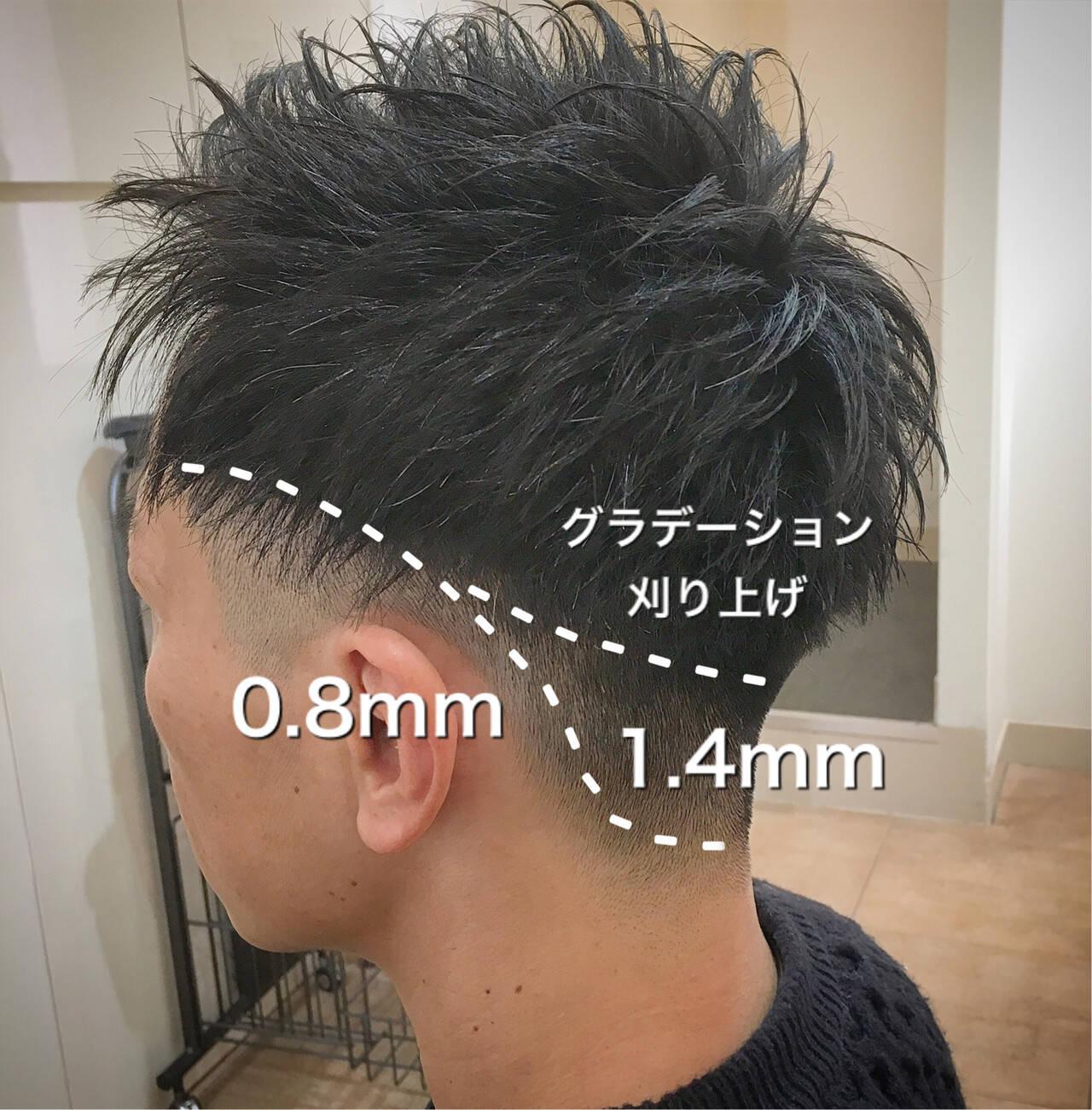 刈り上げ メンズ アップバング ショートヘアスタイルや髪型の写真・画像