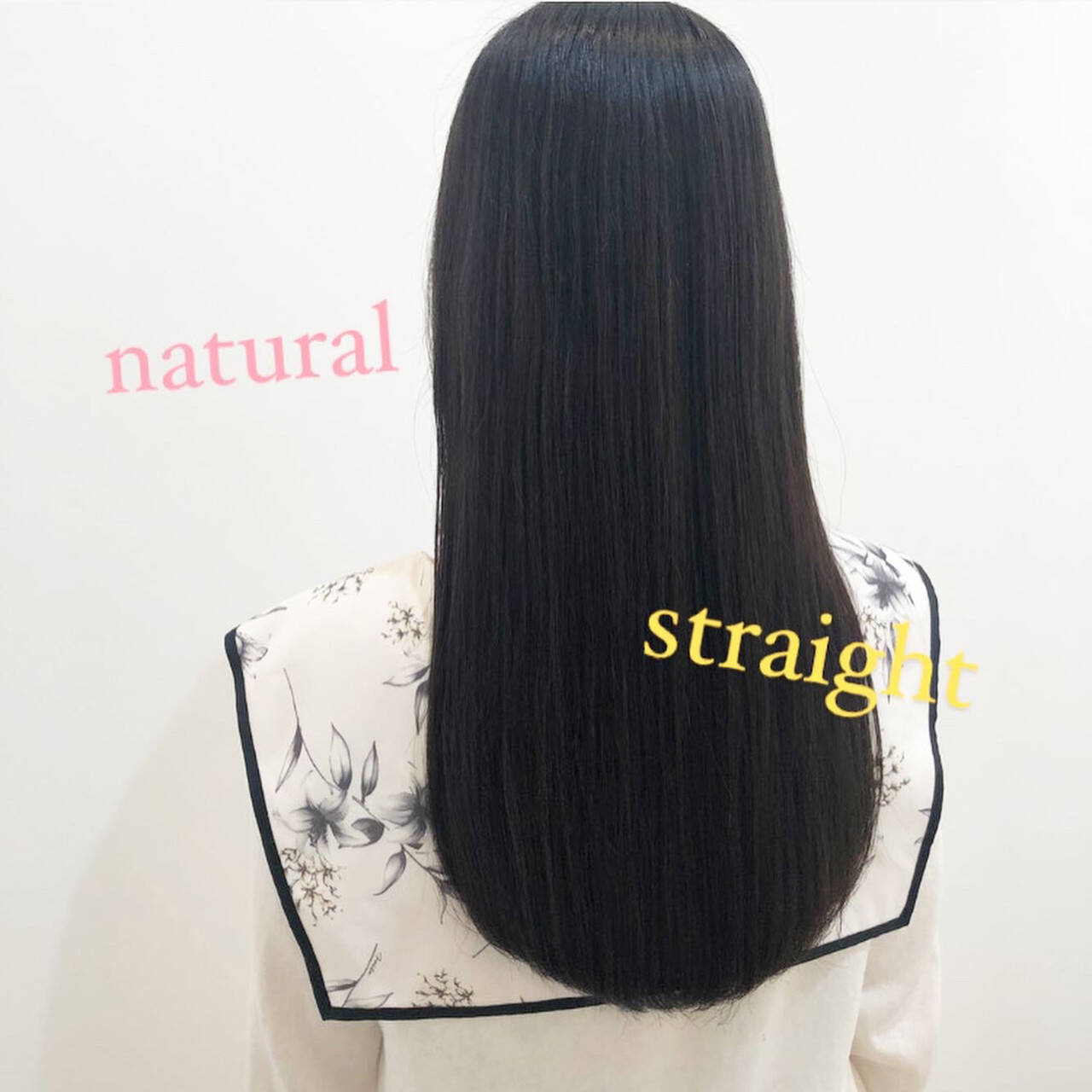 N.オイル ロング 髪質改善トリートメント ナチュラルヘアスタイルや髪型の写真・画像