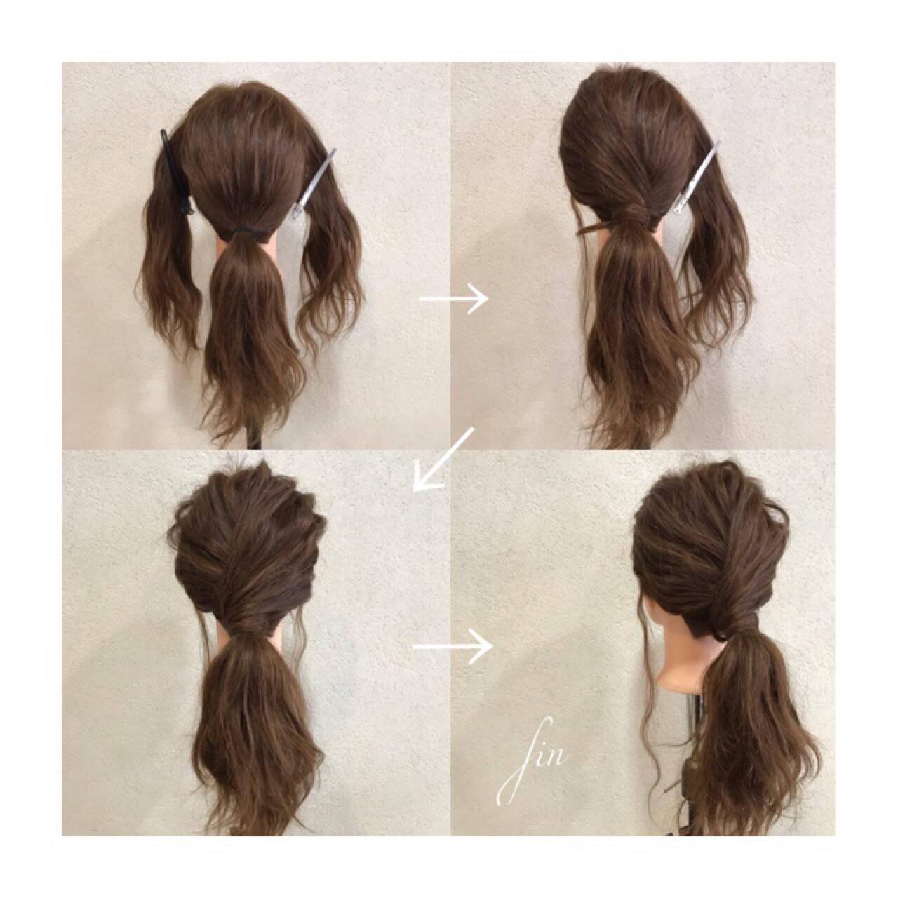 簡単ヘアアレンジ 波ウェーブ ローポニーテール ロングヘアスタイルや髪型の写真・画像