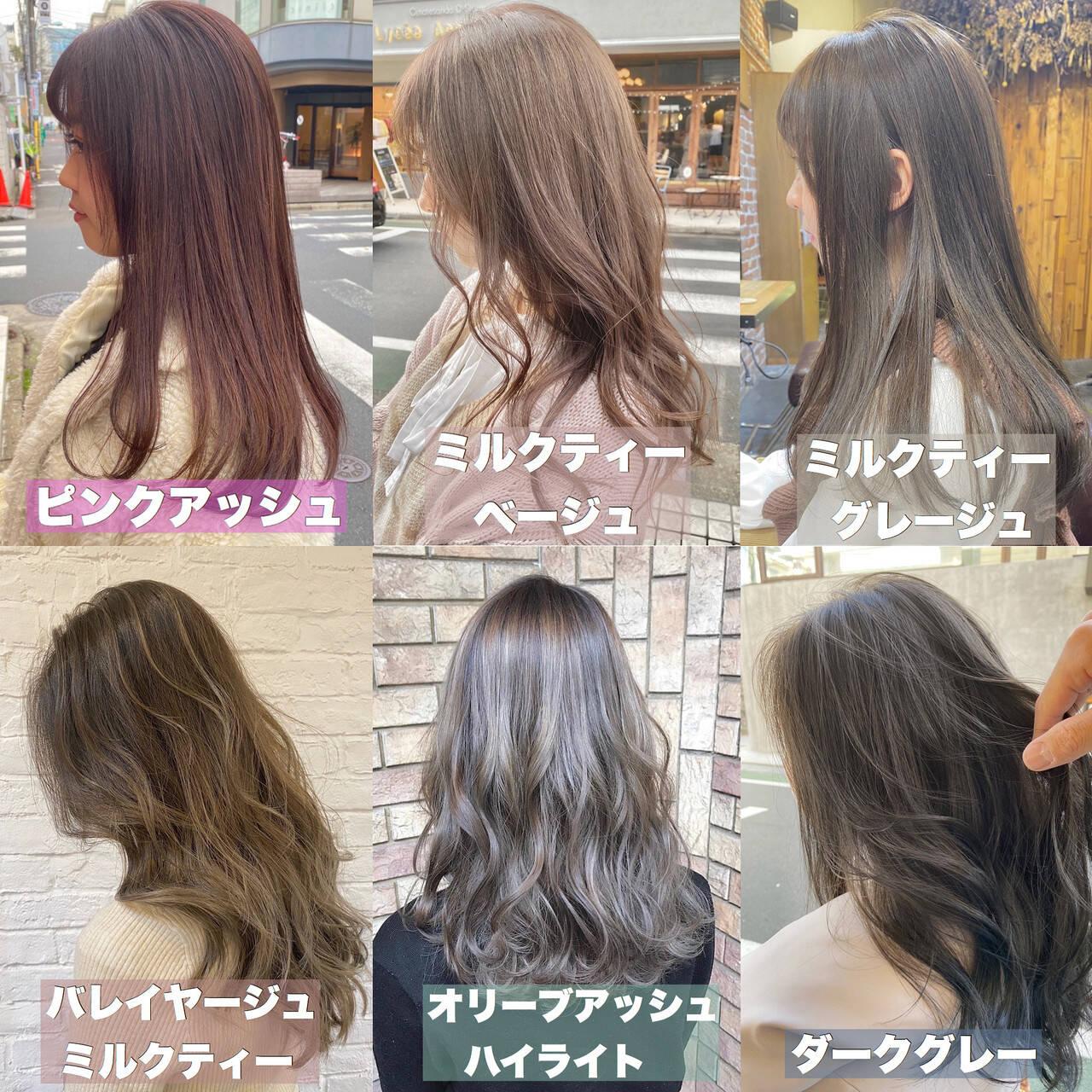 グレージュ ピンクアッシュ インナーカラー ロングヘアスタイルや髪型の写真・画像