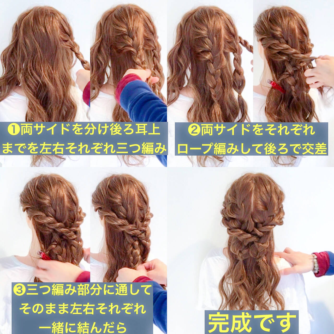 フェミニン デート ヘアアレンジ ハーフアップヘアスタイルや髪型の写真・画像