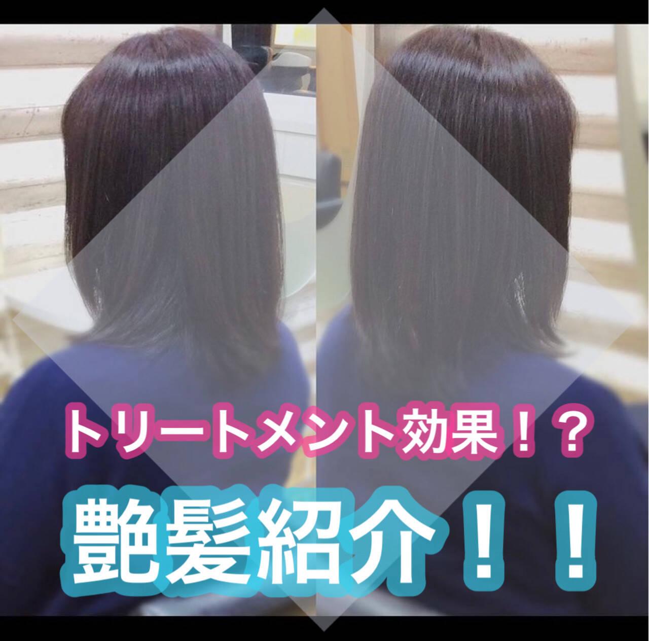 髪質改善 うる艶カラー 大人ロング ロングヘアスタイルや髪型の写真・画像