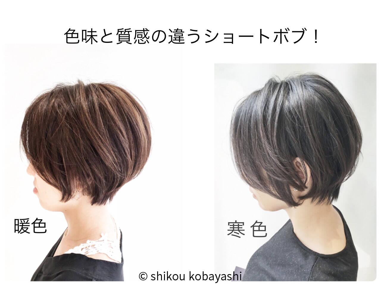 ボブ ローライト ハイライト ナチュラルヘアスタイルや髪型の写真・画像