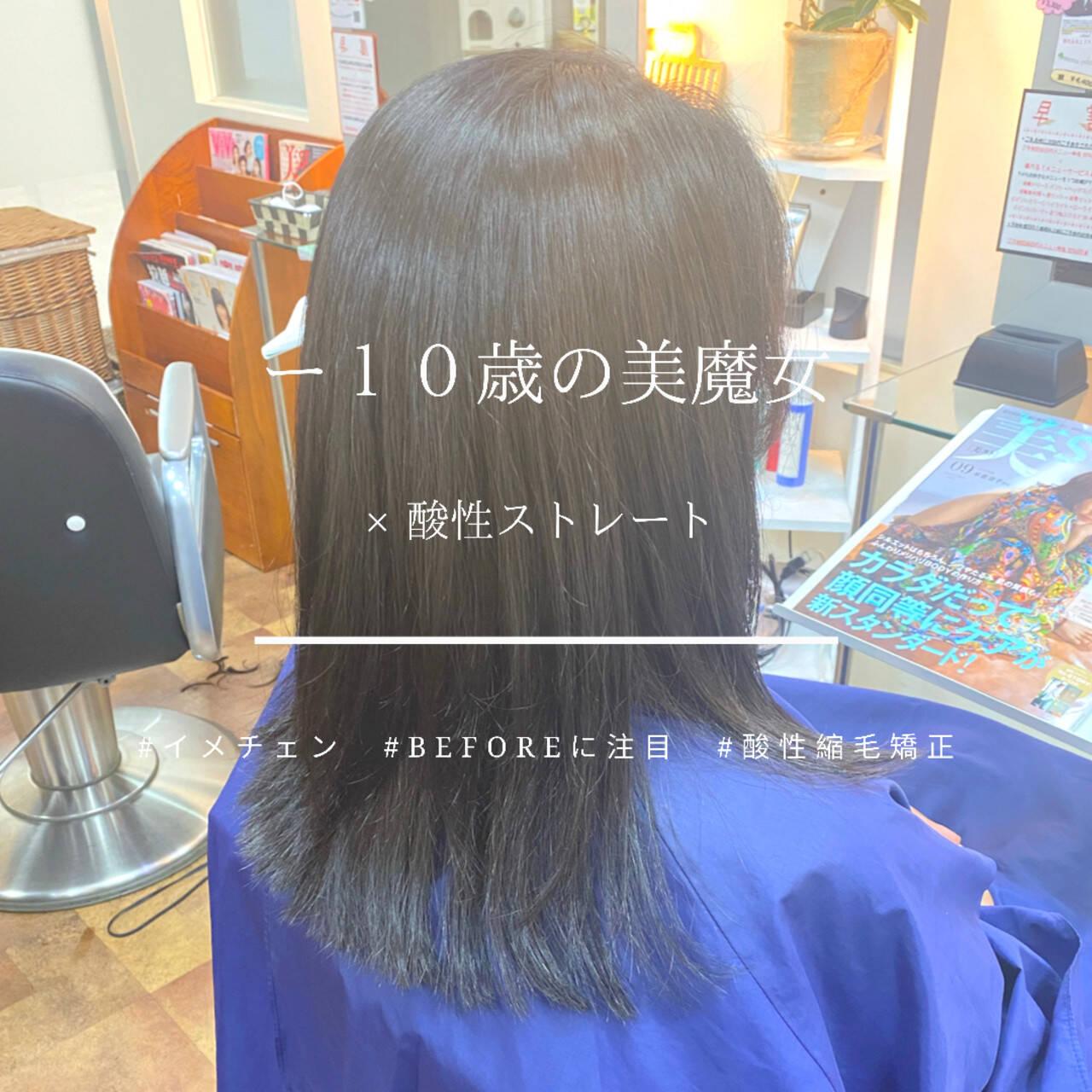 縮毛矯正 美シルエット 艶髪 ナチュラルヘアスタイルや髪型の写真・画像