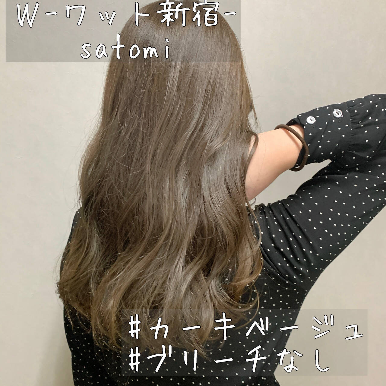 大人かわいい セミロング イルミナカラー アンニュイほつれヘアヘアスタイルや髪型の写真・画像