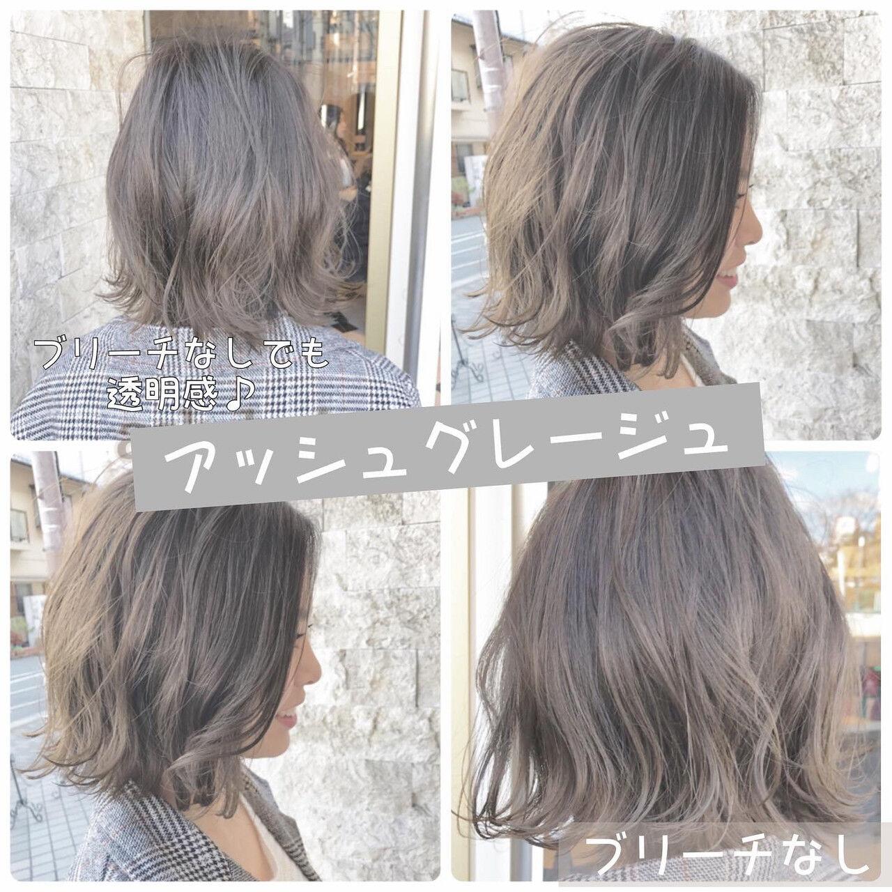 ボブ ナチュラル ミルクティーグレージュ グレージュヘアスタイルや髪型の写真・画像