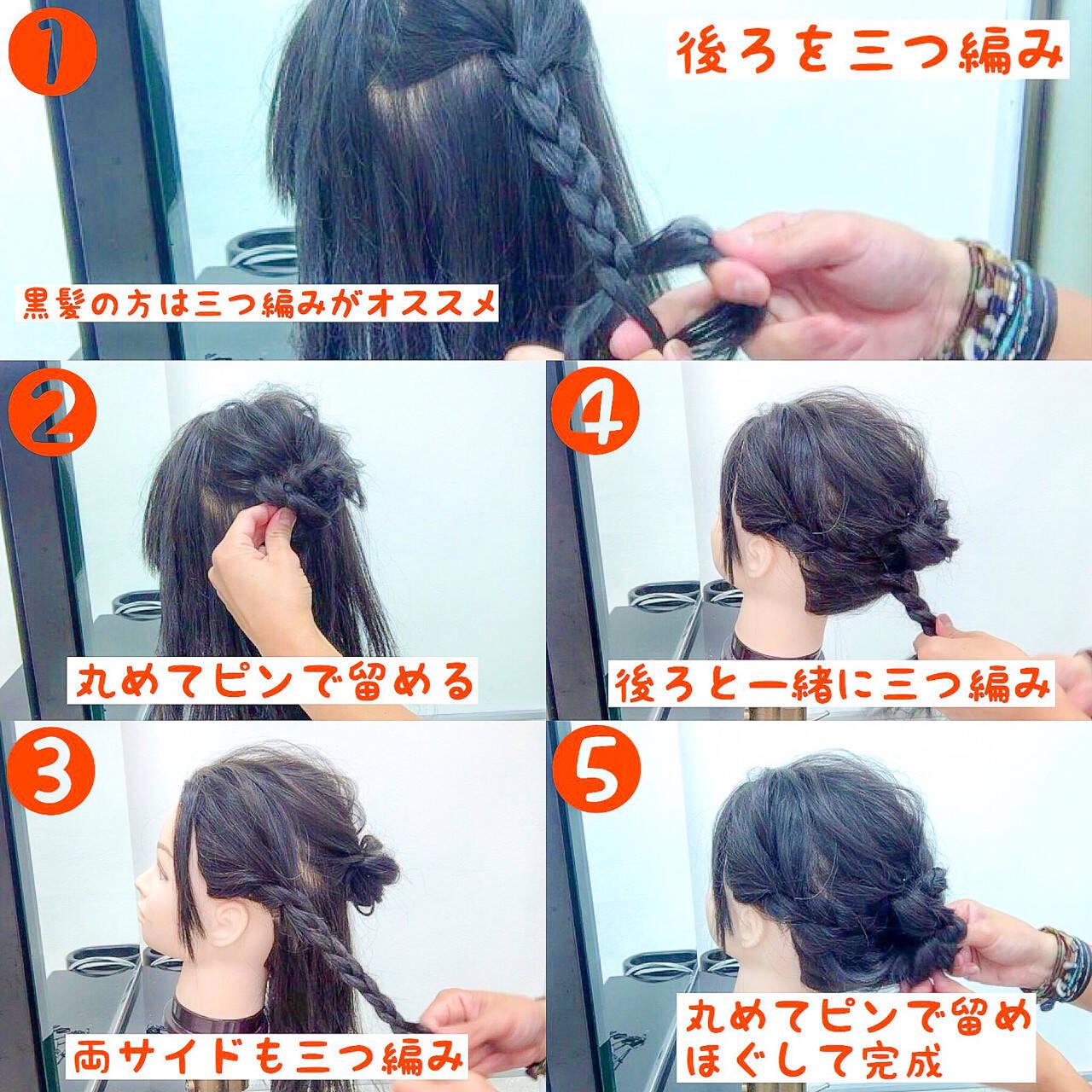 フェミニン 夏 色気 ヘアアレンジヘアスタイルや髪型の写真・画像