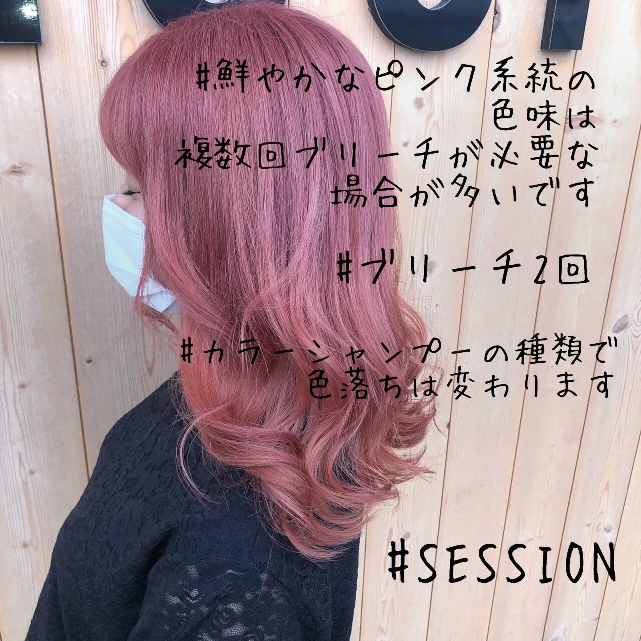 ピンク ミディアム ダブルカラー ガーリーヘアスタイルや髪型の写真・画像