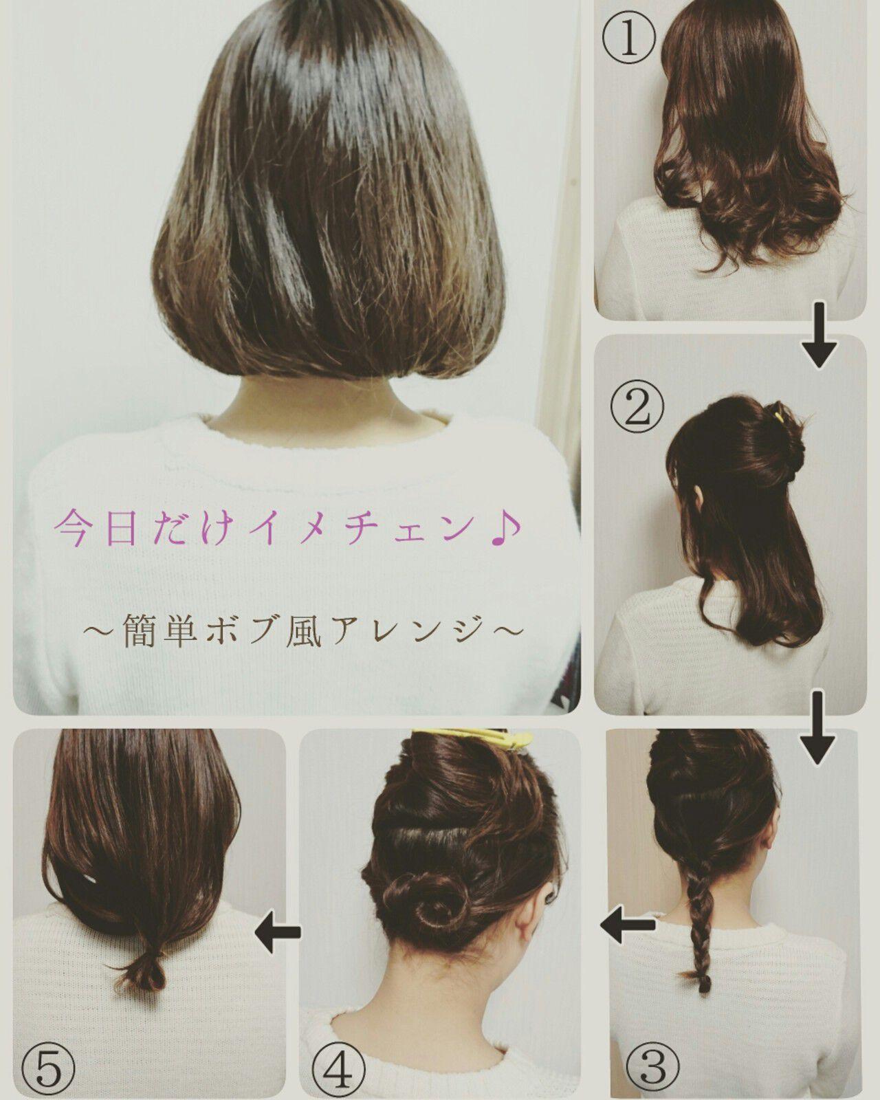 外国人風 ヘアアレンジ 三つ編み 簡単ヘアアレンジヘアスタイルや髪型の写真・画像