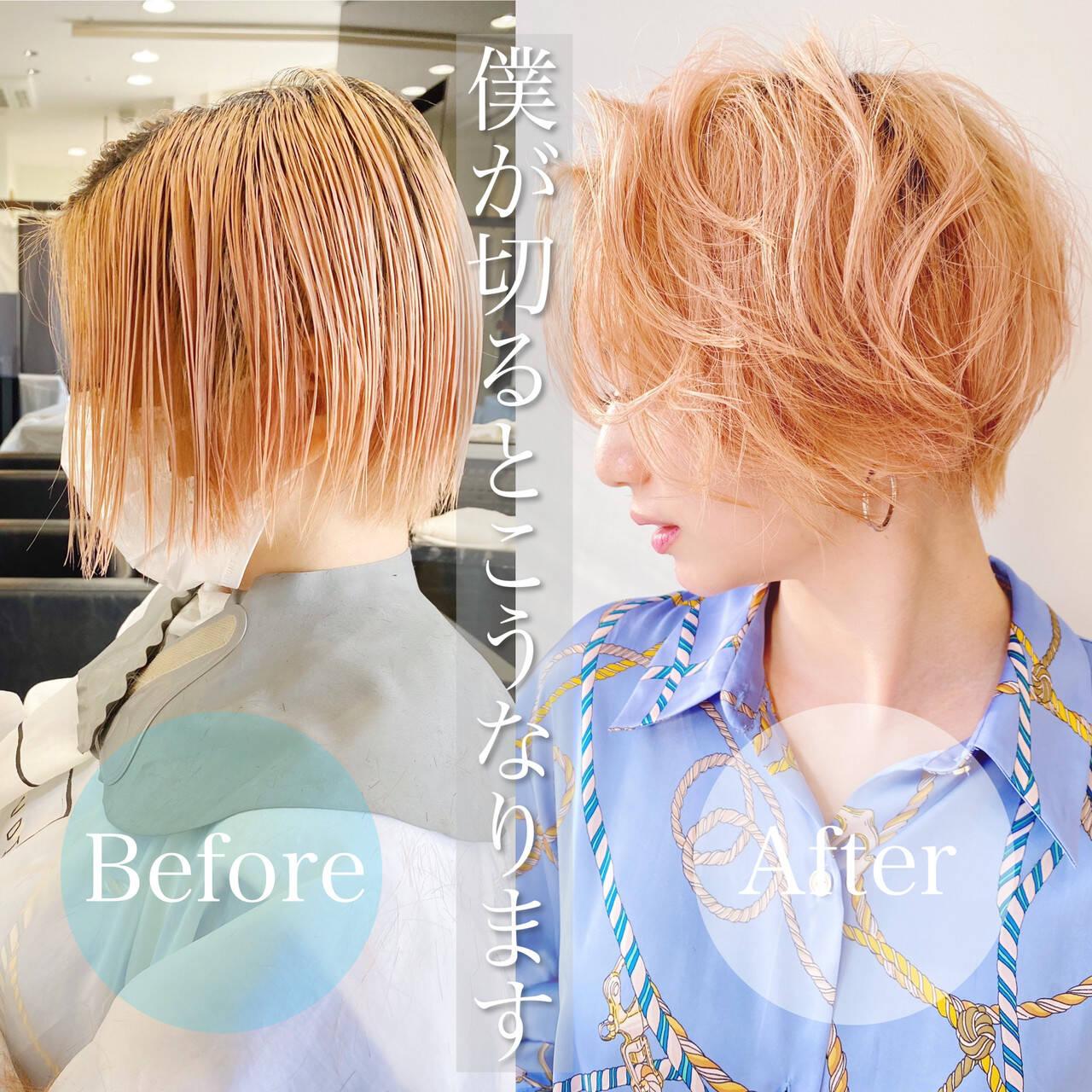 ショートボブ ショートヘア ナチュラル 切りっぱなしボブヘアスタイルや髪型の写真・画像