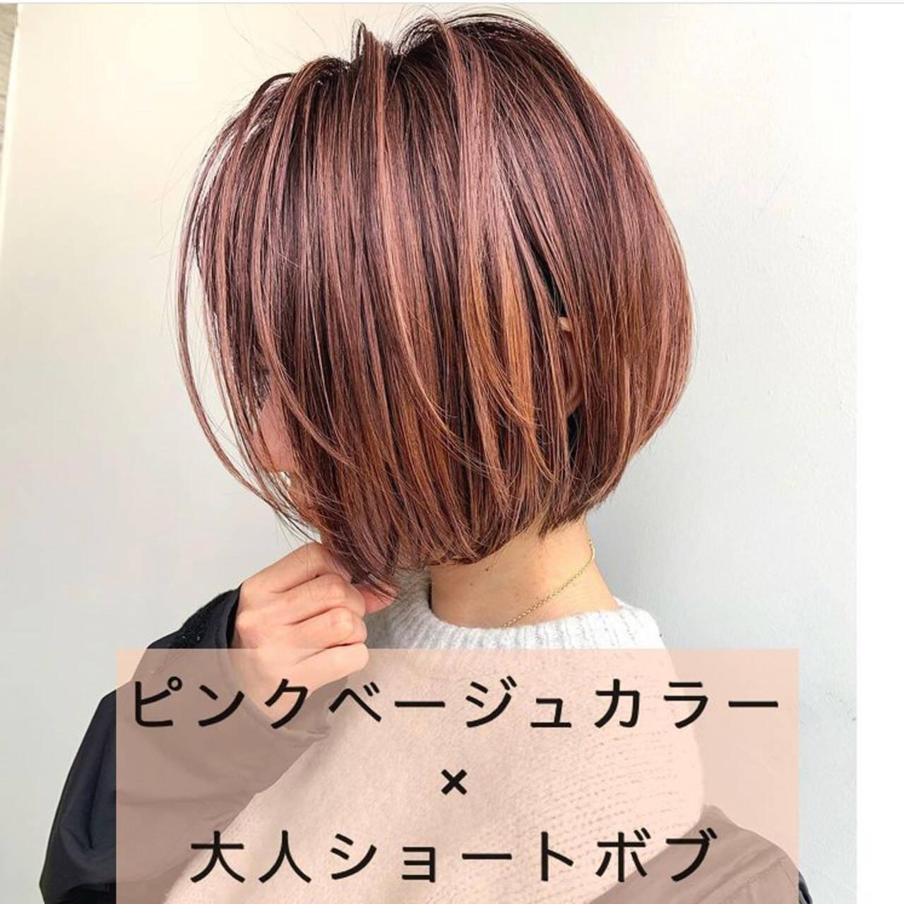 ボブ ナチュラル 大人ハイライト オーガニックカラーヘアスタイルや髪型の写真・画像
