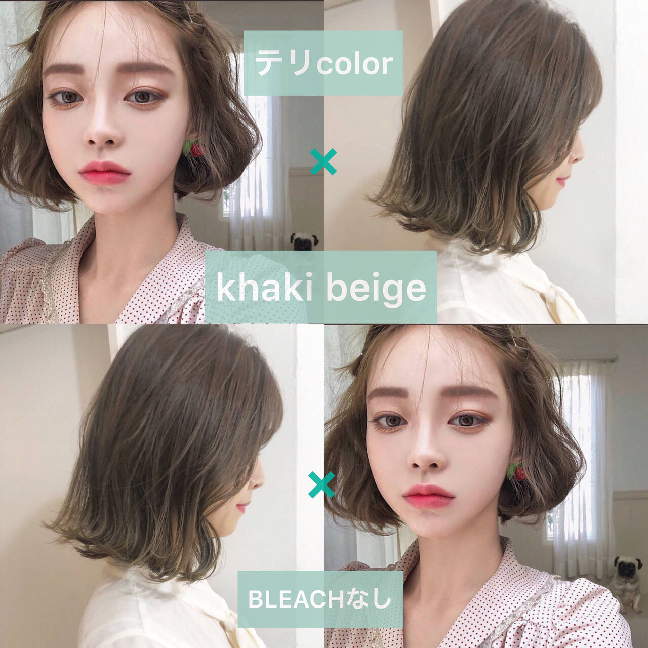 韓国ヘア 簡単ヘアアレンジ 外国人風カラー 韓国ヘアスタイルや髪型の写真・画像