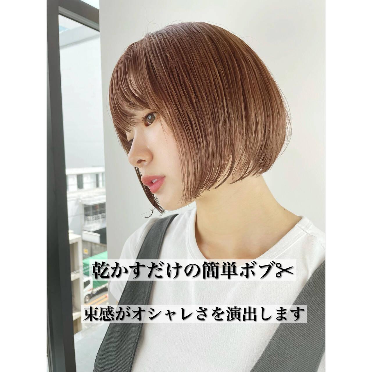 ショートボブ ショートヘア インナーカラー ナチュラルヘアスタイルや髪型の写真・画像